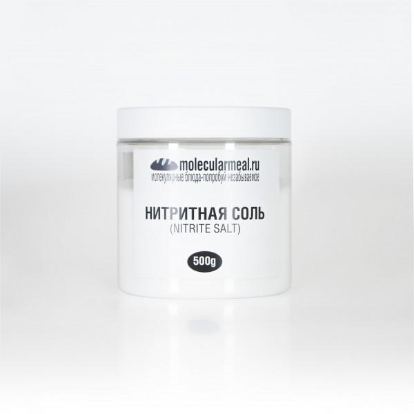 Нитритная соль